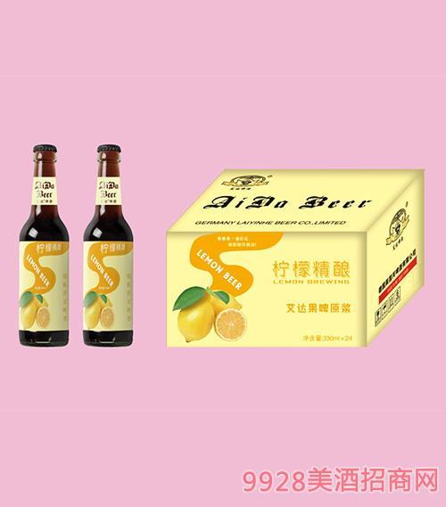 艾達果啤原漿-檸檬精釀-330ml