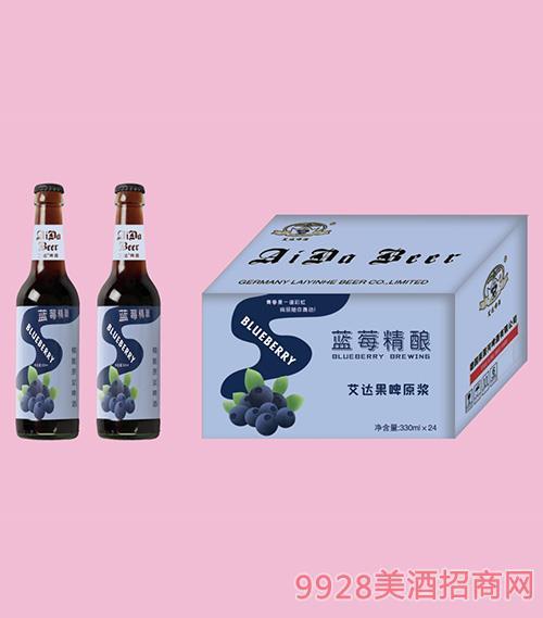艾達果啤原漿-藍莓精釀-330ml