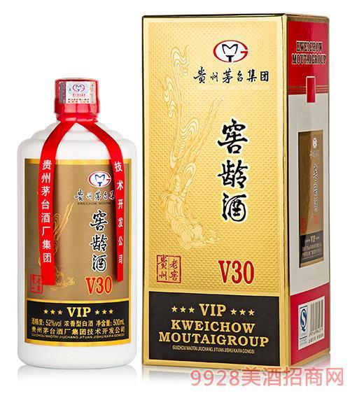 贵州老窖-窖龄酒V30