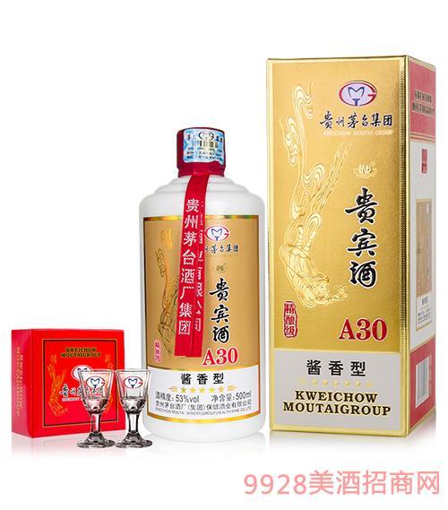 茅乡贵宾酒-A30精酿级