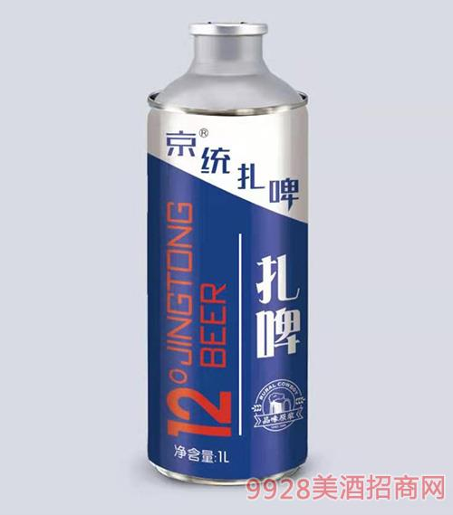 京统扎啤-1L