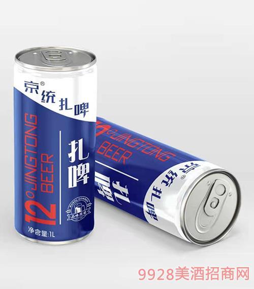 京统扎啤-罐装-1L