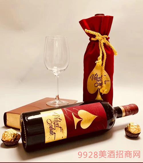 2019澳大利亞貴族之路絲絨禮炮紅葡萄酒