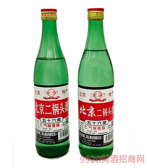 北京二鍋頭酒500ml