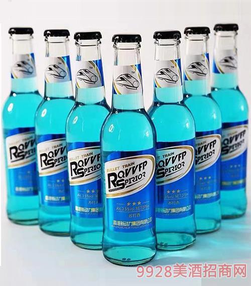 动力元素苏打酒-蓝