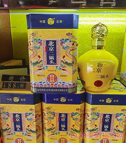 京道北京二��^酒�S���庀阈�