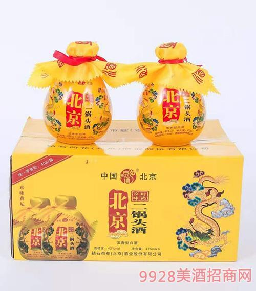 京道北京二锅头酒42度475ml