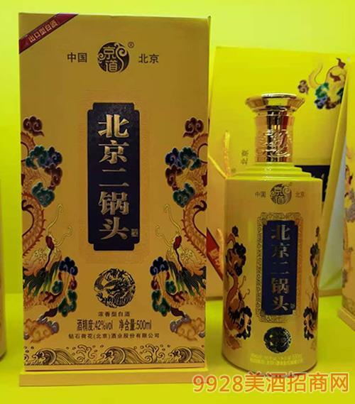 京道北京二锅头酒-黄盒