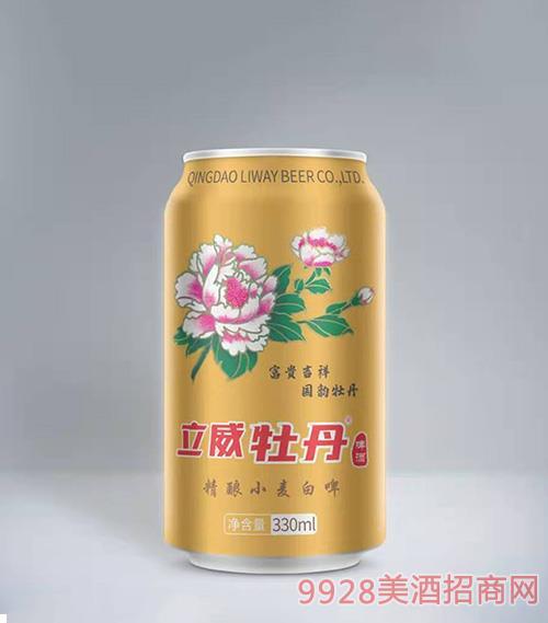 立威牡丹啤酒-精酿小麦白啤-330ml
