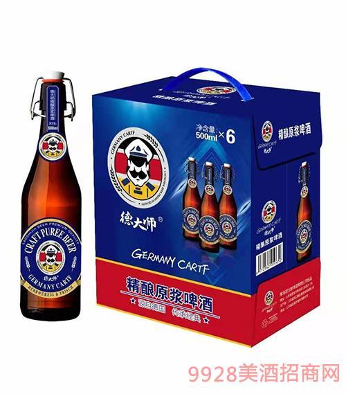 德大师经典小麦啤酒-500ml-1x6