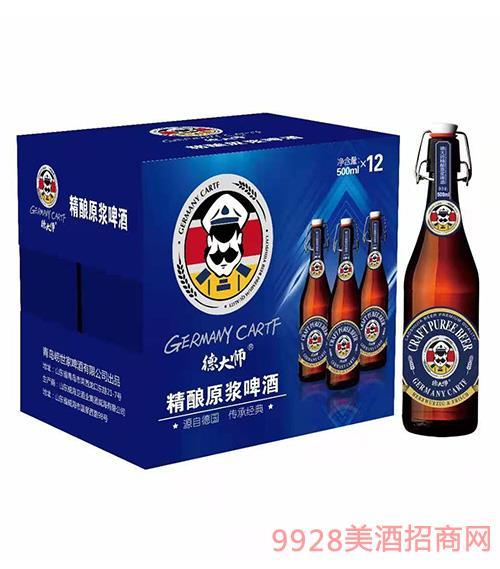 德大师经典小麦啤酒-500ml-1x12