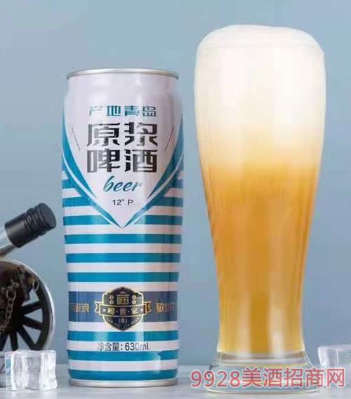 崂世家精酿白啤630ml
