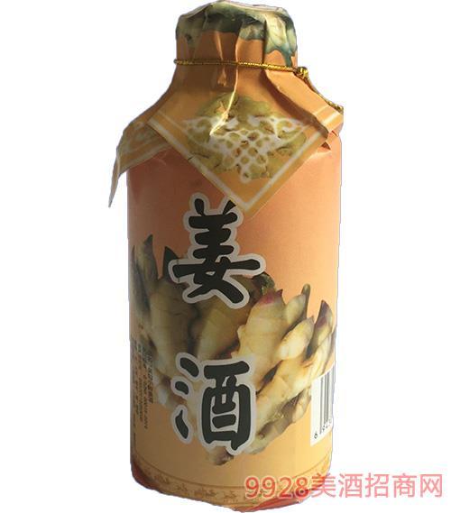�S氏姜酒 125ml小瓷瓶