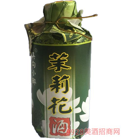 �S氏茉莉花酒 125ml小瓷瓶