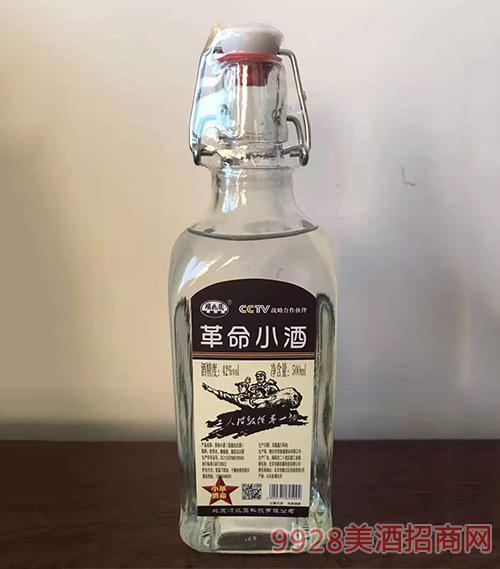 革命小酒-方瓶