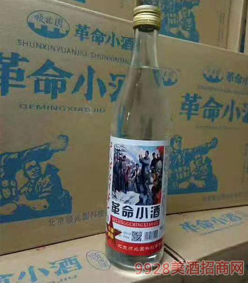 革命小酒-光瓶酒
