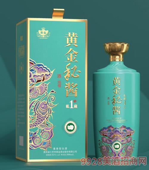 �S金秘�u酒-私藏1�