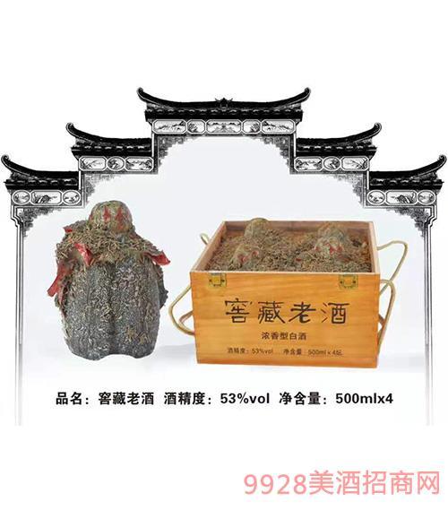 窖藏老酒53度500mlx4�庀阈�