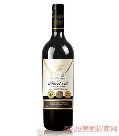 诺波特·90年老藤珍藏干红葡萄酒