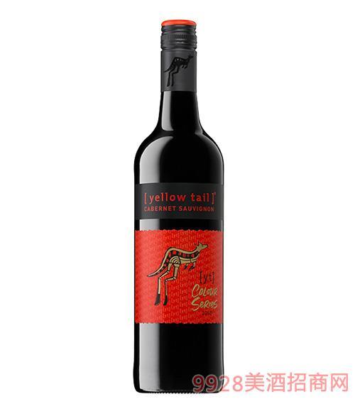 黃尾袋鼠繽紛系列加本力蘇維翁紅葡萄酒