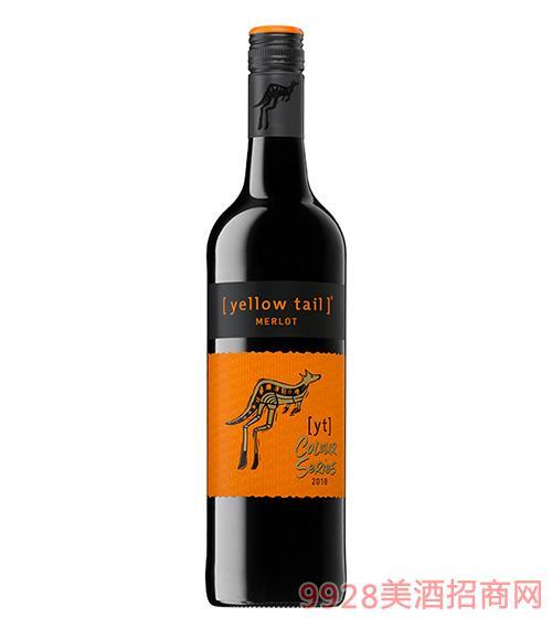 黃尾袋鼠繽紛系列梅洛紅葡萄酒