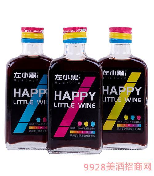 左小黑桑葚果味酒12度168ml