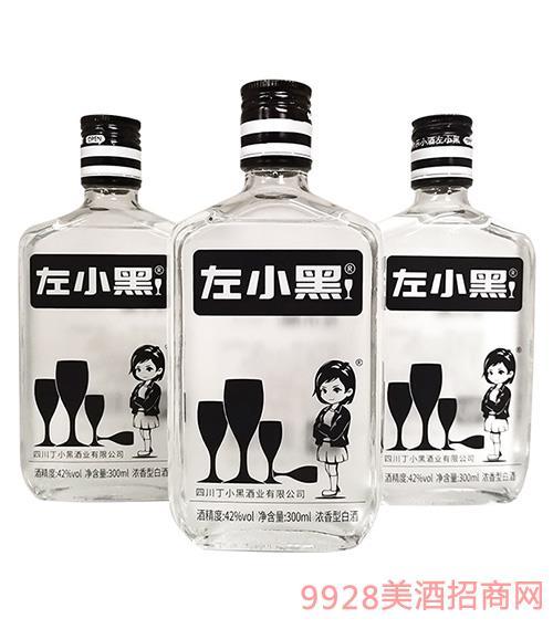 左小黑小酒光瓶42度300ml