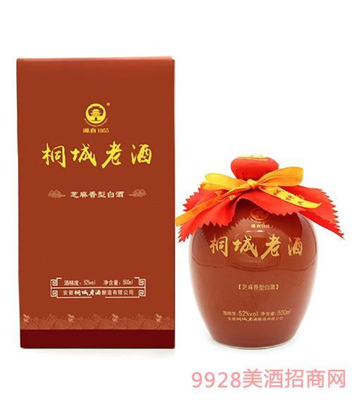 桐城老酒500ml