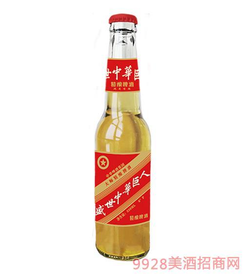 中华精酿啤酒330ml普通标鸿运当头