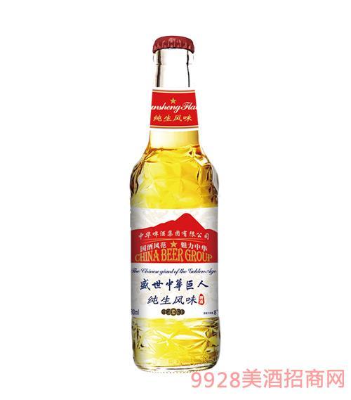 中华纯生风味8°P-330ml普通标