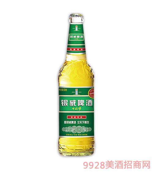 银威啤酒500ml中国梦