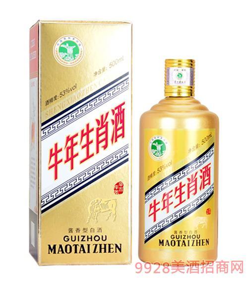 正宗贵州茅台镇牛年生肖酒(金色)