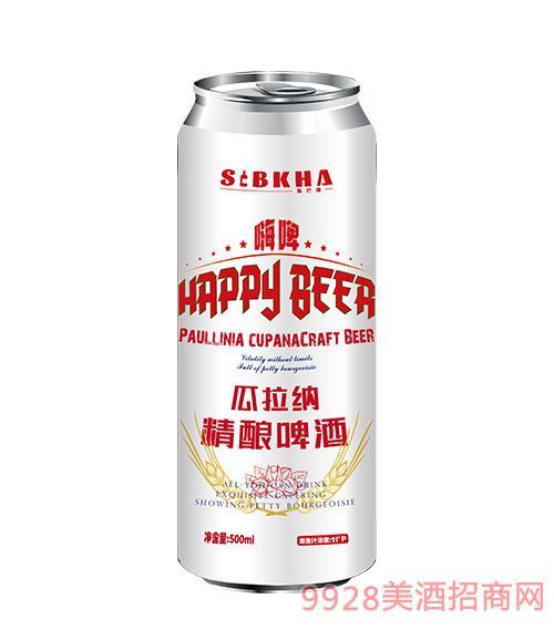 瓜拉�{精�啤酒