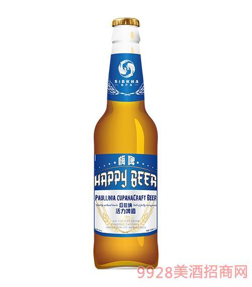 瓜拉�{活力啤酒