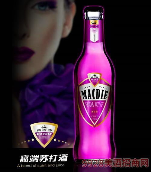 麦乐迪苏打酒-诱惑型 紫