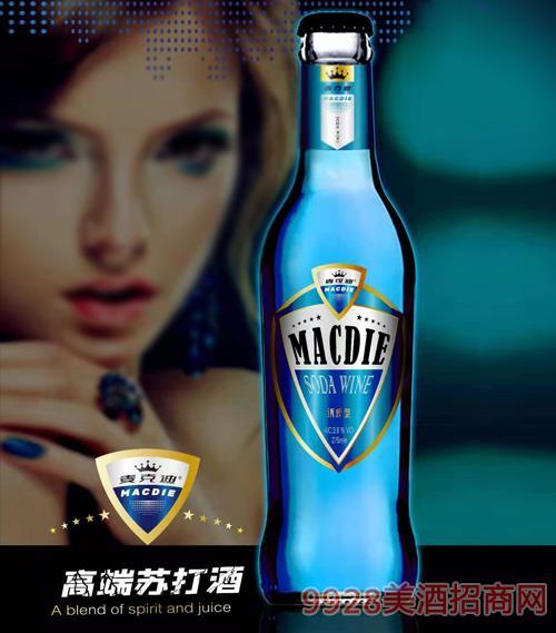麦乐迪苏打酒-诱惑型 蓝