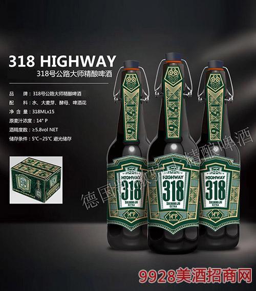 318�公路大��精�啤酒