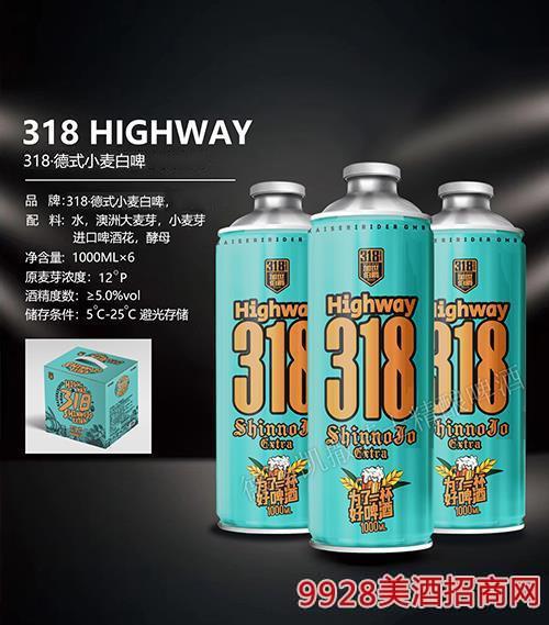 318・德式小��白啤1LX6