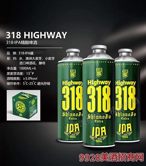 318・IPA精�啤酒1LX6