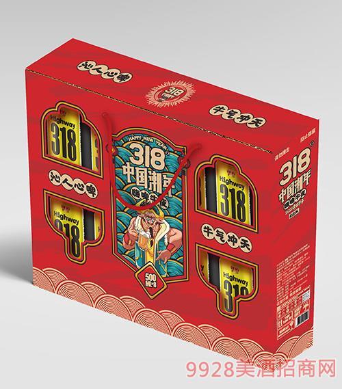 500ml-潮年�Y盒