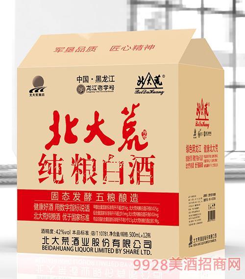 北大荒純糧白酒-42-清香