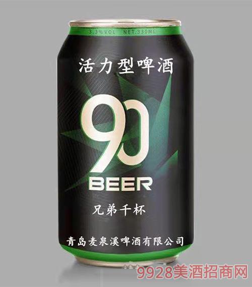 兄弟千杯-90活力型啤酒