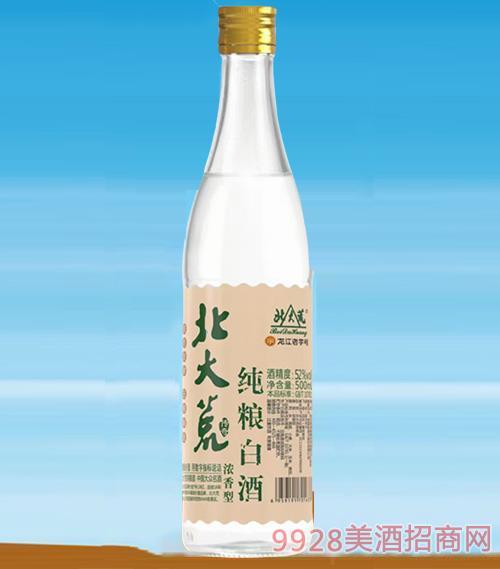 北大荒傳奇純糧白酒