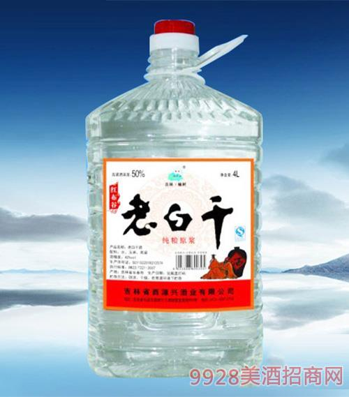 紅布谷老白干酒濃香型白酒【40°4L】