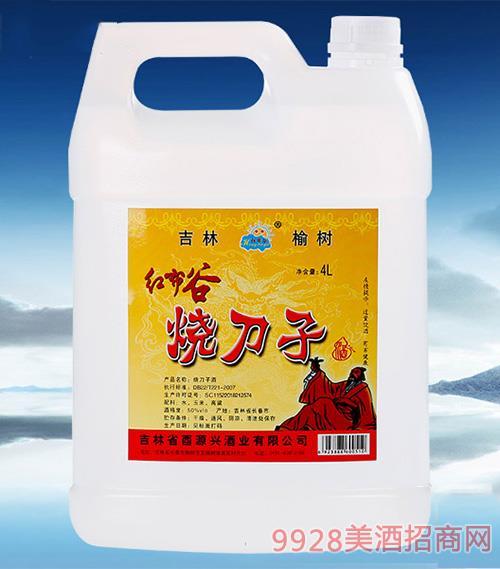 紅布谷燒刀子酒濃香型白酒【50°4L】