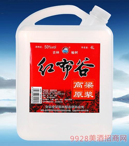 紅布谷高粱原漿酒濃香型白酒【50°4L】