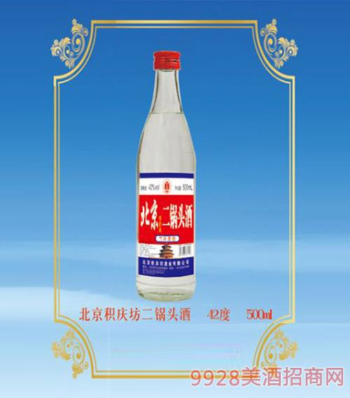 北京积庆坊二锅头酒42°500ml浓香型白酒