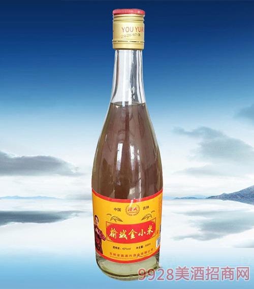 榆城金小米酒【42°500ml】