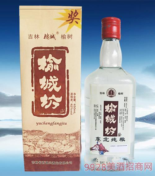 榆城坊东北纯粮酒浓香型白酒【42°450ml】