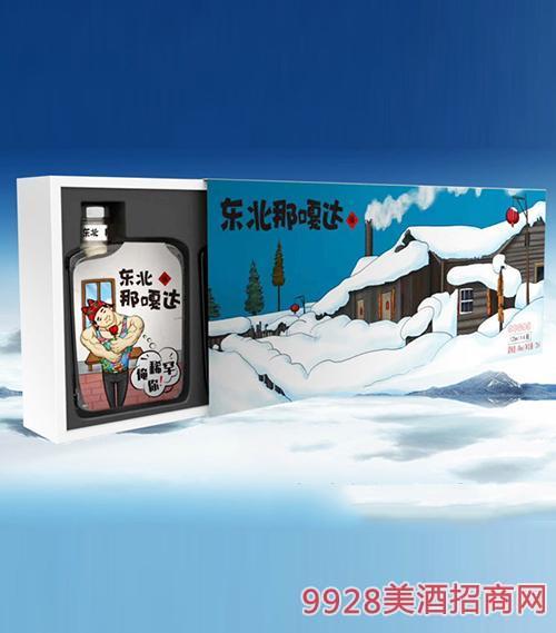 �|北那嘎�_小酒(俺稀罕你)125ml×4瓶